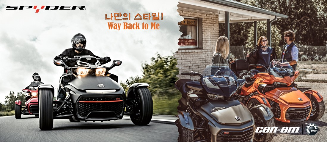 2019 Can-Am Spyder