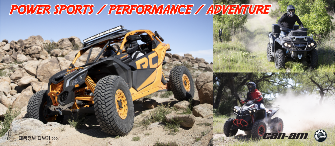 2020 Can-Am Offroad